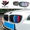 F10 M5-style Rene In Fibra di Carbonio Gloss 3-color Anteriore Da Corsa Griglia Della Griglia per BMW 5 Serie F10 e F10 m5 520i 528i 530i 535i 550i