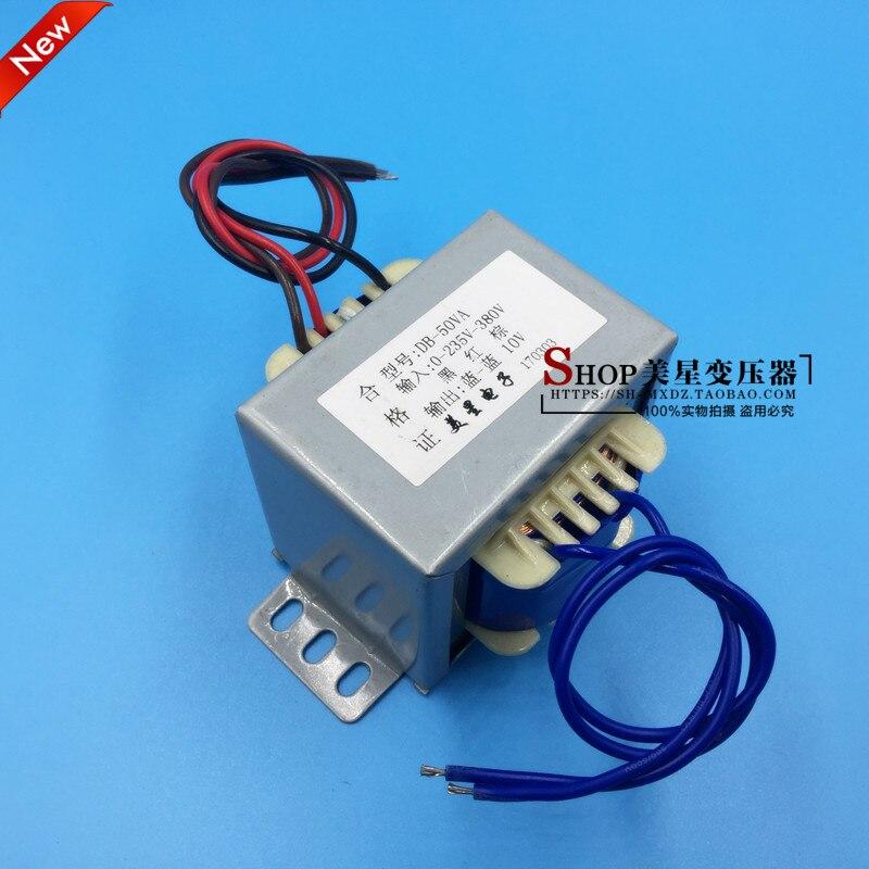 Power transformer 0-235V-380V turn 10V 4A DB-50VA AC isolation 50HZ