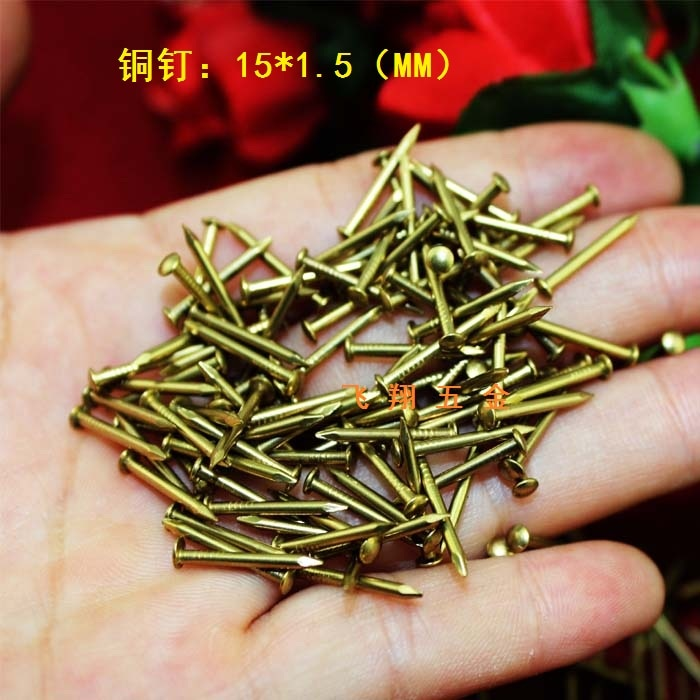 500 PCS cruz de bronze com parafusos de cabeça chata 1.5mm ** 15mm