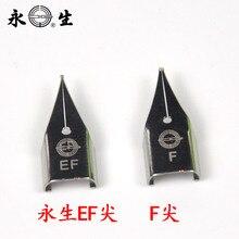 Fountain Pen Nib for Wingsung Wing Sung 3008 3009 Hero 359