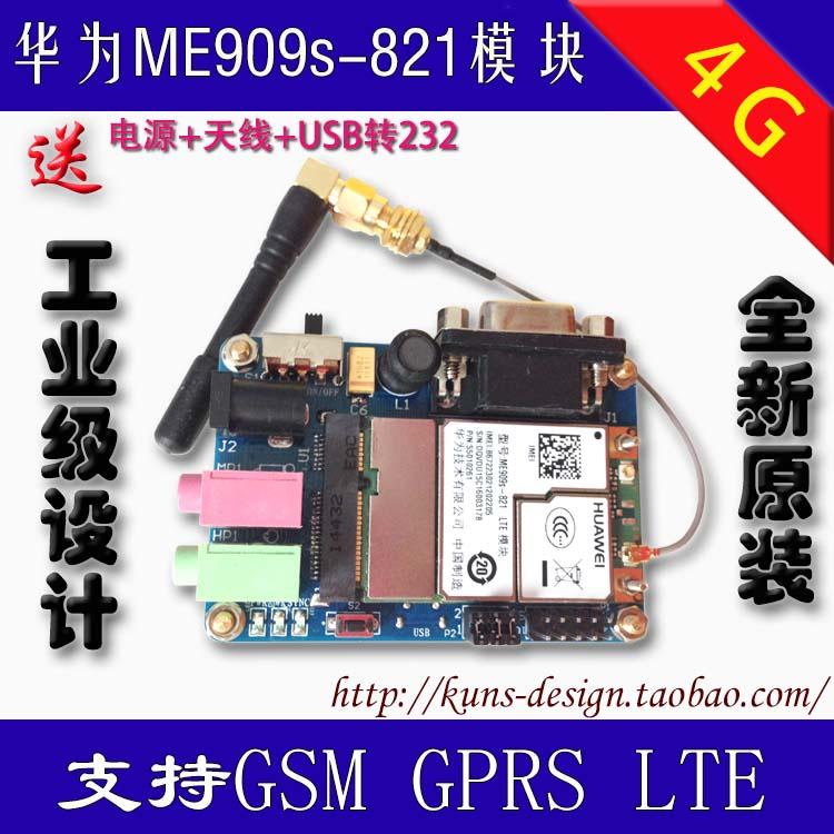 Interfaz pci-e del módulo me909s-821 4G de Huawei, placa de aprendizaje del módulo 4G