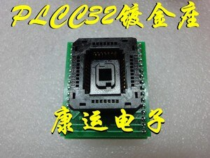 Gold plated IC test adapter for converting a bouncing transposon PLCC32 DIP32/SA015A1T wrote a burn