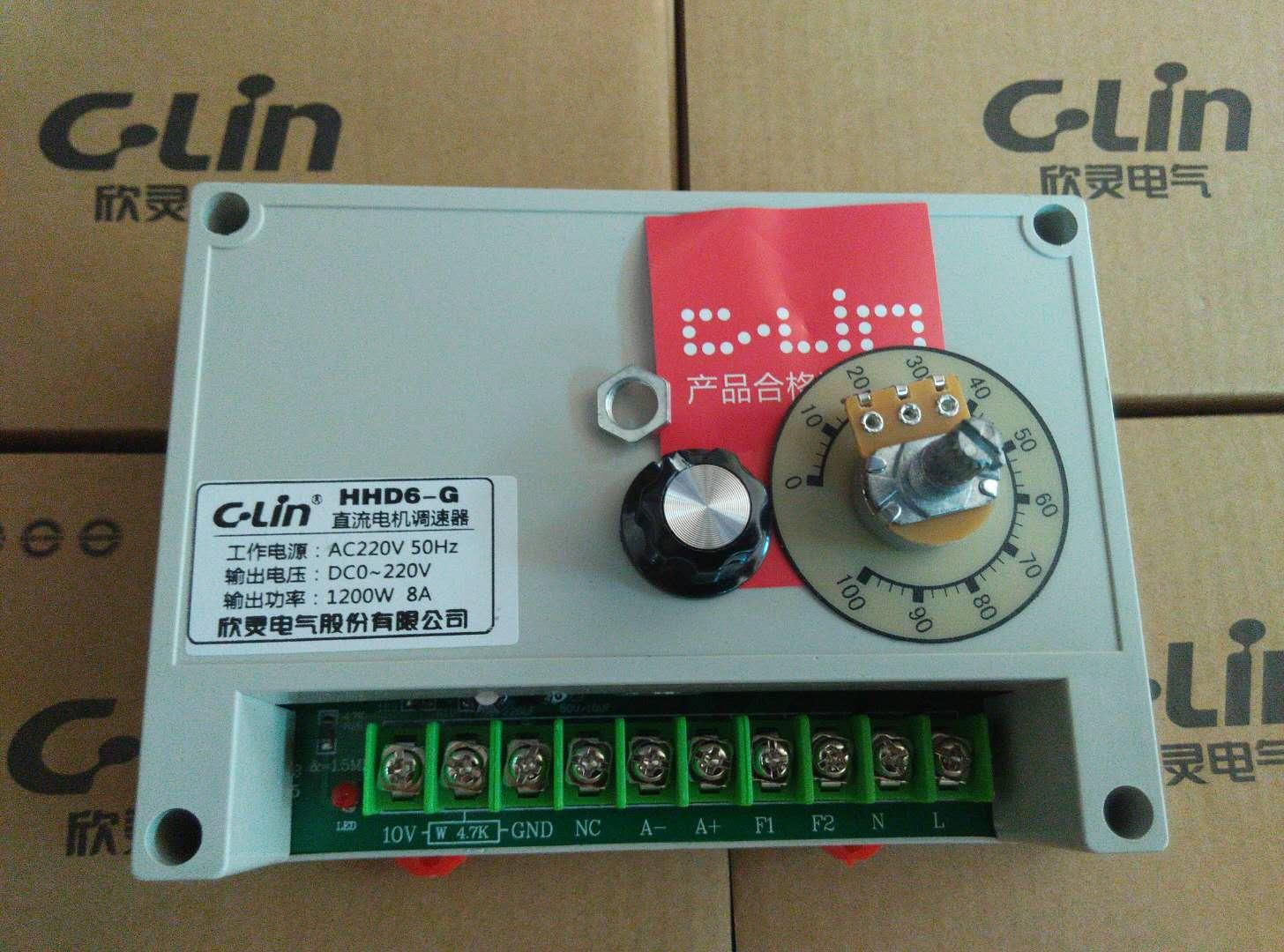 موتور تحكم C-لين HHD6-G (HHD6-622) 1200W عالية الطاقة DC سرعة المحرك تحكم AC220V