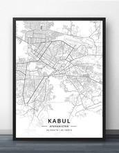 Kabul Afghanistan Map Poster