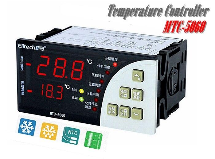 Термостат для холодильника Elitech MTC-5080, управление одним касанием, интеллектуальный регулятор температуры