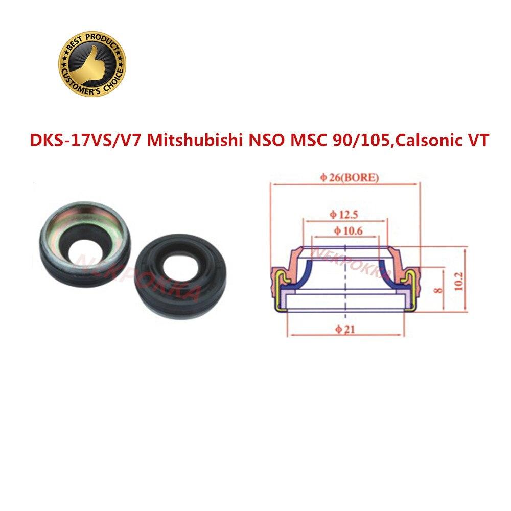 Envío gratis ¡sello de compresor de aceite para V7 V5/DKS 17C/MSC 90 MSC 105 en asociación con otros subcontratistas VT