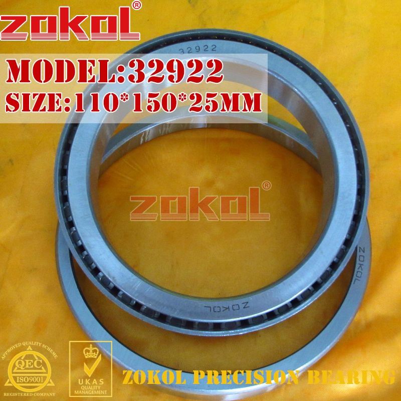 ZOKOL-محمل أسطواني مدبب ، 32922 2007922E ، 110*150*25 مللي متر