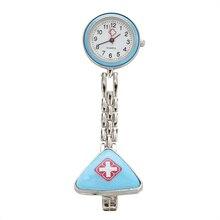 Practical  Light Blue Nurse Brooch Fob Tunic Pocket Watch