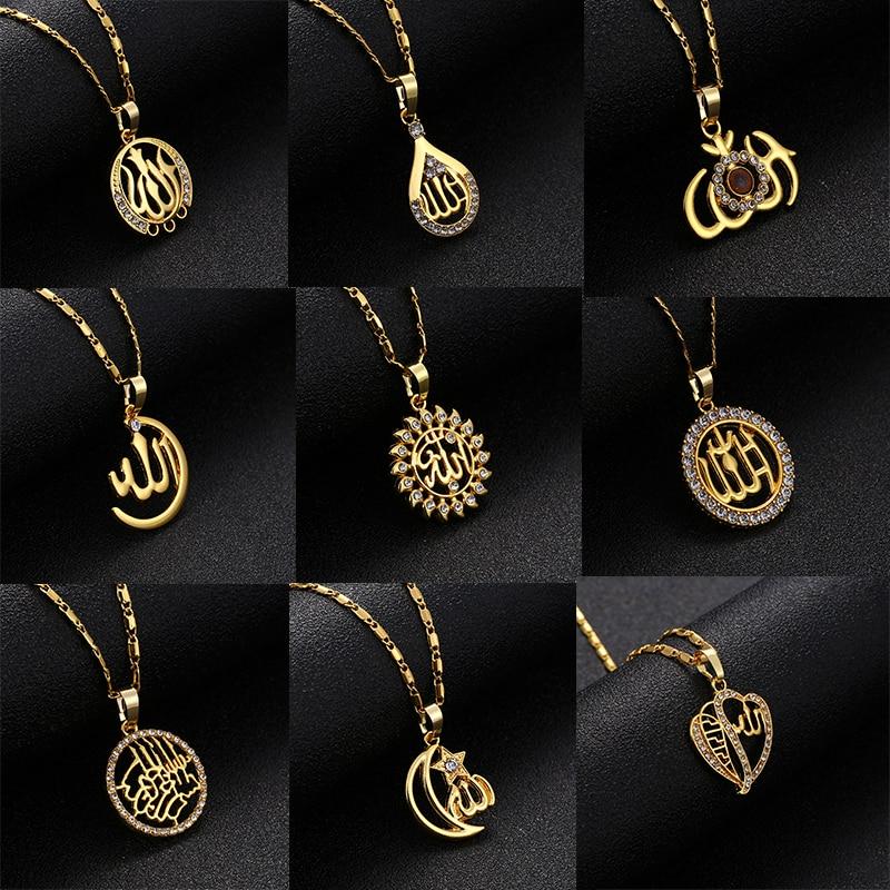 Clássico Árabe Mulheres Gold-cor Muçulmano Deus Islâmico Allah Colar Pingente Charme Jóias Presente Ramadan Presente Colar de Corrente de Cobre
