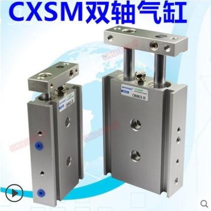 CXSM10 * 30 CXSM10 * 50 CXSM10 * 75 cilindro de doble eje cilindro de doble varilla SMC tipo CXSM serie CXSM10-30 CXSM10-50 CXSM10-75