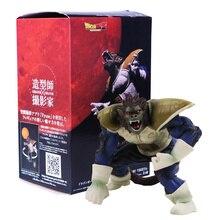 10cm Dragon Ball Z Vegeta Gorillas PVC Action Figure Vegeta Beast Inspired Collection Model Toy