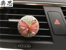 Parfum de voiture boule de diamant   Exquise boule de diamant, parfum papillon et libellule, style de voiture, parfums de parfum, 100 Original, désodorisant