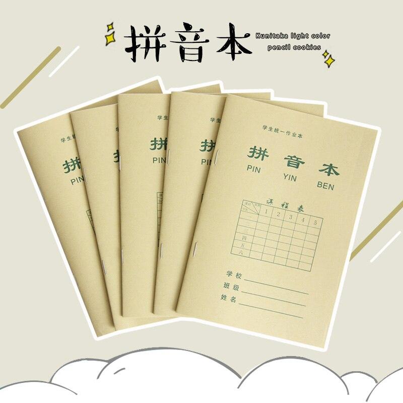 Cahier de calligraphie à caractère chinois, 10 pièces/ensemble, cahier dexercices, cahier dexercices, écriture, stylo chinois, stylo de calligraphie