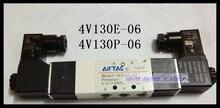"1Pcs 4V130P-06 DC12V  Solenoid Air Valve 5 port 3 position BSP 1/8"""