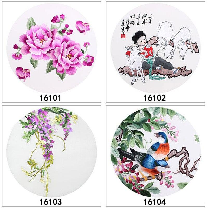 Набор для вышивки 100% шелковой нитью/классическая вышивка в Сучжоу, Китайская традиционная вышивка/наборы для вышивки крестиком/001