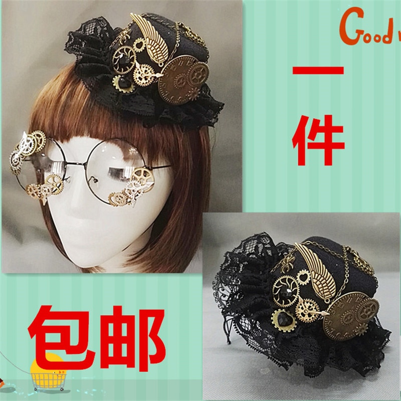 Cosplay de Lolita para mujer, pequeño gorro, horquilla Steampunk, Mini sombrero, sombrero Vintage gótico, alas de engranaje, gorro de encaje, sombrero