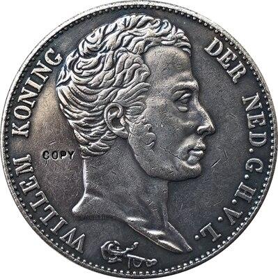 Países Bajos 1831 3 Gulden copia moneda 40MM