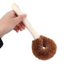 Natural Coconut Brown Cleaning Brush Non-stick Oil Long Handle Pot Brush Dish Washing Brush Can Hang Type Dish Brush