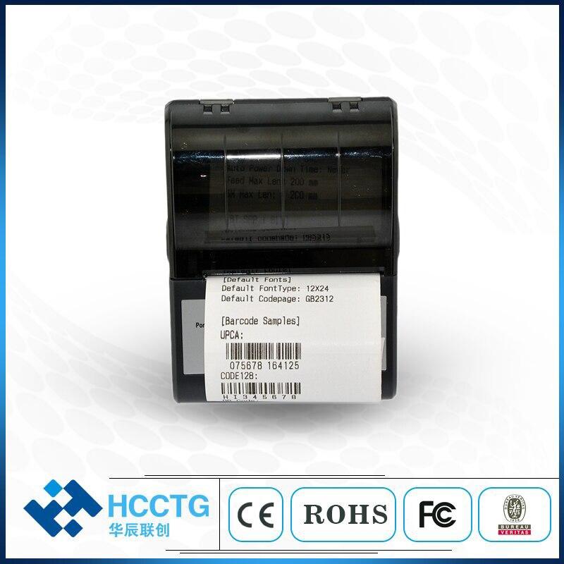 Máquina de impresión de billetes portátil 58 MM Mini impresora térmica Bluetooth HCC-T2P