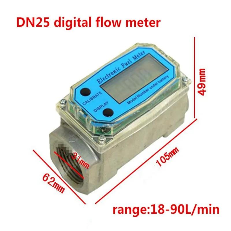דיגיטלי טורבינת מד זרימת בנזין דלק מד caudalimetro Flowmeter plomeria שאיבת זרימת מחוון חיישן דלפק DN40 G1.5