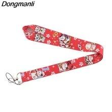 P3885 Dongmanli mignon chat chanceux porte-clés lanière Badge lanière/téléphone portable corde/clé lanière cou sangles accessoires