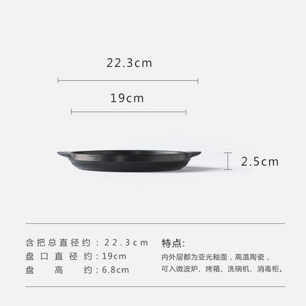 guci Japanese-style retro ceramic plate double-edged snack dish steak Western dish wipes salad plate