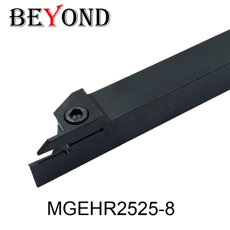Más allá de los puntos de venta de fábrica MGEHR MGEHR2525 MGEHR2525-8 25mm herramienta de corte de torno herramientas de corte soporte de barra de perforación CNC herramienta de torneado