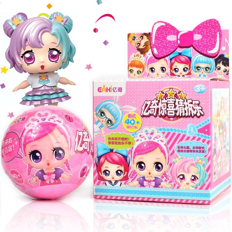 Generation I Original Eaki DIY Dolls for Surprises Princess lol Sisters Dolls with Box Kids Puzzle Toys Birthday Christmas Gift