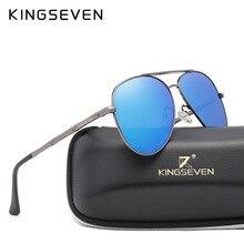 KINGSEVEN-lunettes de soleil polarisantes   Flambant neuf 2019, lunettes de soleil à monture argentée pour hommes/femmes, N7953