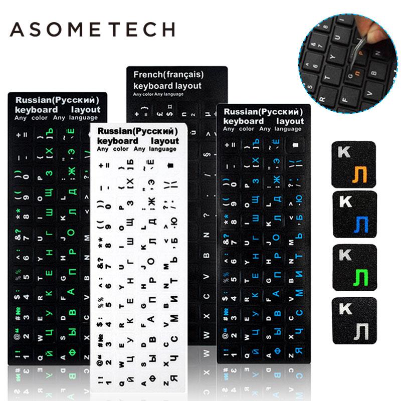 100 Uds etiqueta engomada del teclado ruso/inglés/francés etiqueta engomada para teclado PVC mate/brillante diseño del alfabeto Notebook PC pegatina de escritorio