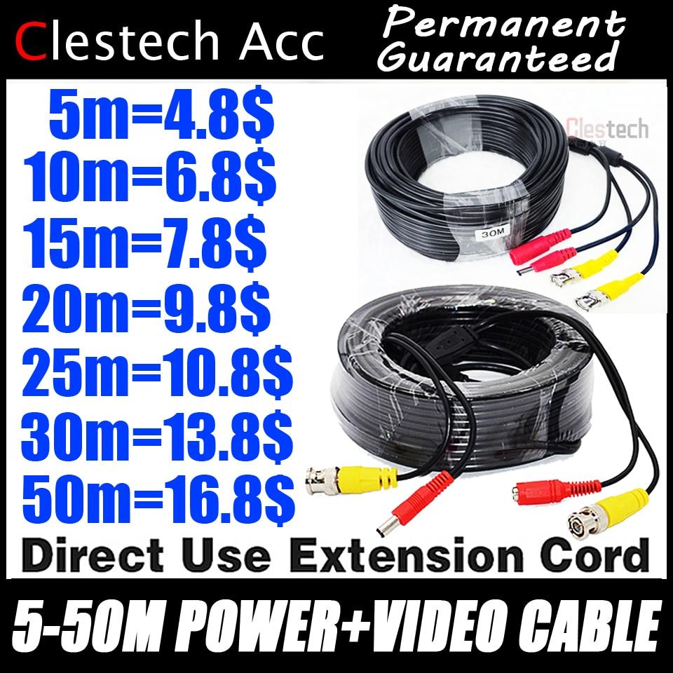 Удлинительный провод BNC + DC, медный кабель AHD для видео и питания 5 м, 10 м, 15 м, 20 м, 30 м, 50 м