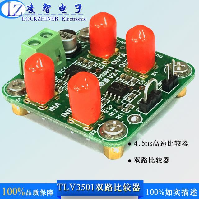 Módulo TLV3501 Dual 4.5ns comparador de alta velocidad ancho de banda voltaje de entrada sin Jitter.