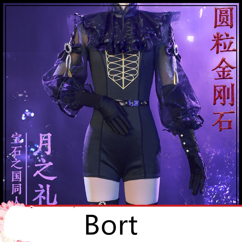Disfraz de cosplay de Land of the Lustrous Bort, vestidos de uniforme lunar bort, mono, cosplay de Land of the Lustrous, Envío Gratis