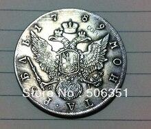Fabrication de pièces de monnaie Rouble 1789   Vente en gros, plaqué argent, russie 100%