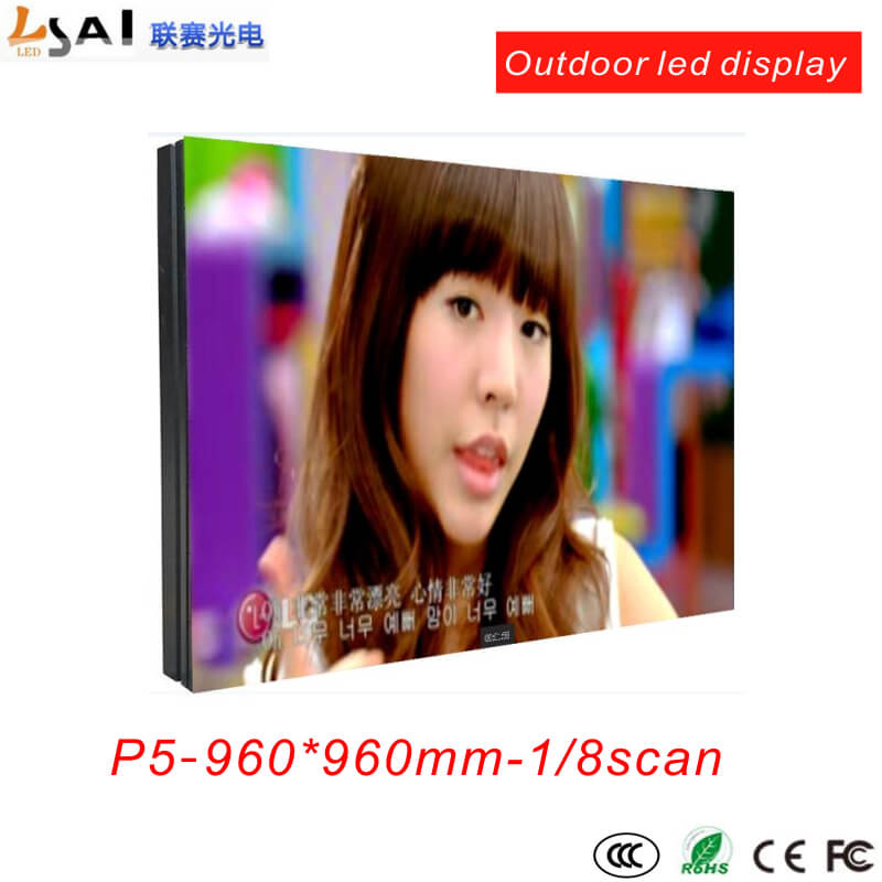 Pantalla de publicidad a todo color LED al aire libre/gabinete simple LED al aire libre P5 960*960mm rgb