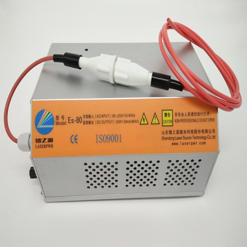 Fuente de alimentación láser 80w Es80 co2 de gran calidad para tubo de vidrio EFR ZS-1250 80w co2 tubo de vidrio láser