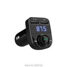 Chargeur Bluetooth de voiture   Kit mains libres, transmetteur FM QC3.0, accessoires de voiture pour SUZUKI vitara swift sx4 jimny grand vitara 2016