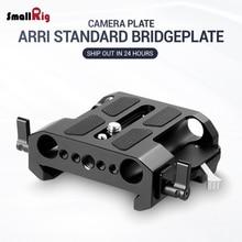 Plaque de dégagement rapide de la caméra petite Plate-forme plaque de pont ARRI Explorer Standard avec pinces LWS 15mm pour la prise de vue vidéo-1642