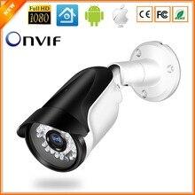 BESDER H.265 caméra de Surveillance IP 1080P 2MP HI3516E + 1/2.8 SONY IMX307 IR LED Vision nocturne caméra de vidéosurveillance extérieure ONVIF