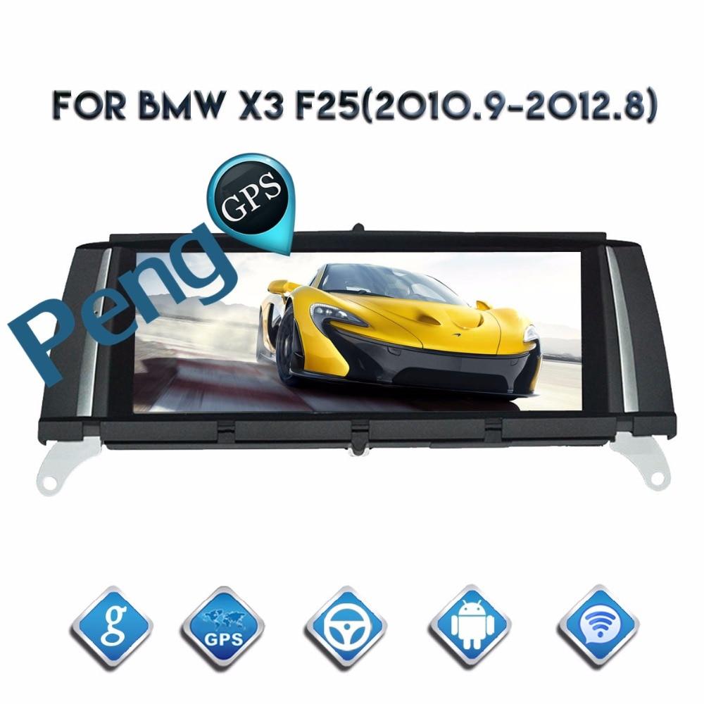 Autoradio Quad Core 2 Din stéréo Android 4.4   Autoradio pour BMW X3 F25 2010-2015, Autoradio de Navigation GPS, WIFI FM