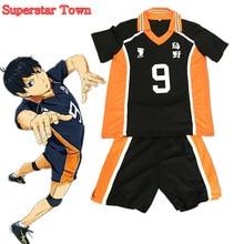 Haikyuu Karasuno Cosplay Shoyo Hinata déguisement lycée uniforme Kageyama Tobio Jersey Teamsports Jersey japonais Anime