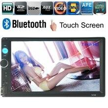 7 HD 2 Din Car Radio MP5 Player Touch Screen Bluetooth Phone Stereo Radio FM/MP3/MP4/Audio/Video/USB Auto Electronics In Dash