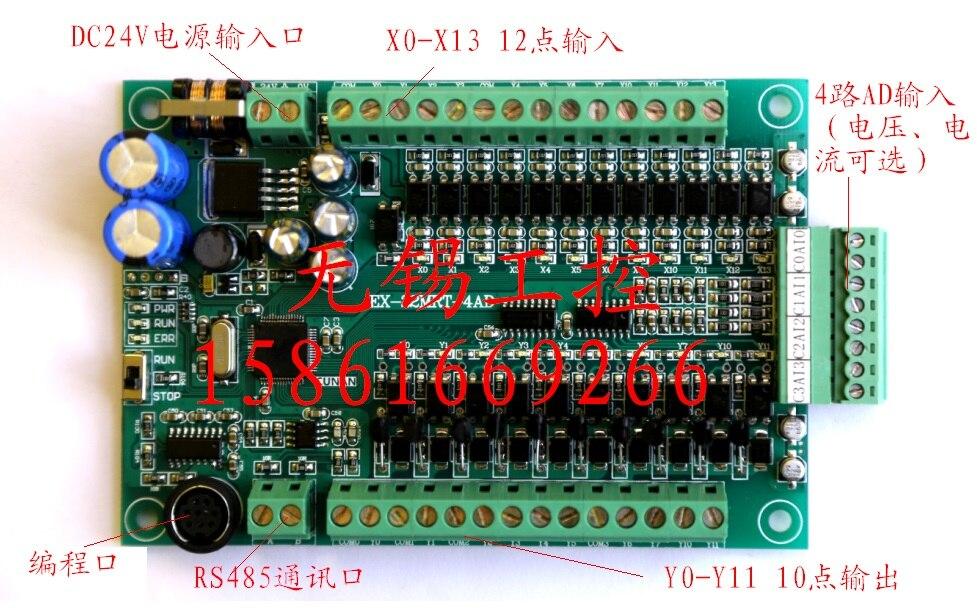 FX1S-22MR/MT-4AD لوحة PLC يدعم RS485 التناظرية