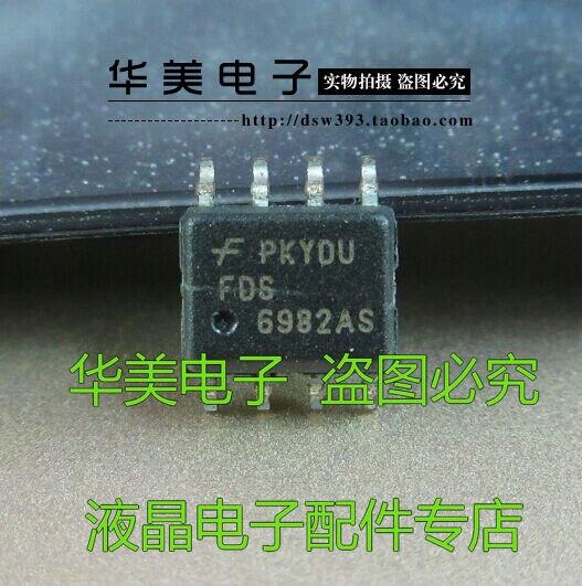FDS6982AS genuine cristal MOS chip de SOP-8