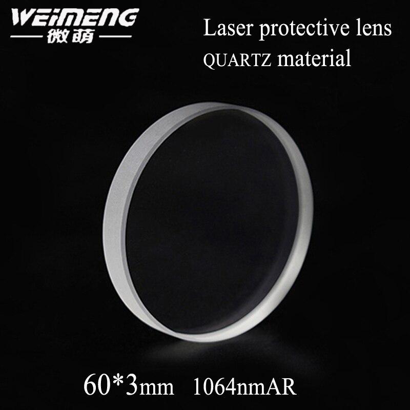 Diámetro de la marca Weimeng: 60mm grosor: 3mm circular JGS1 película protectora de cristal de cuarzo 1064nmAR lente óptica para máquina láser