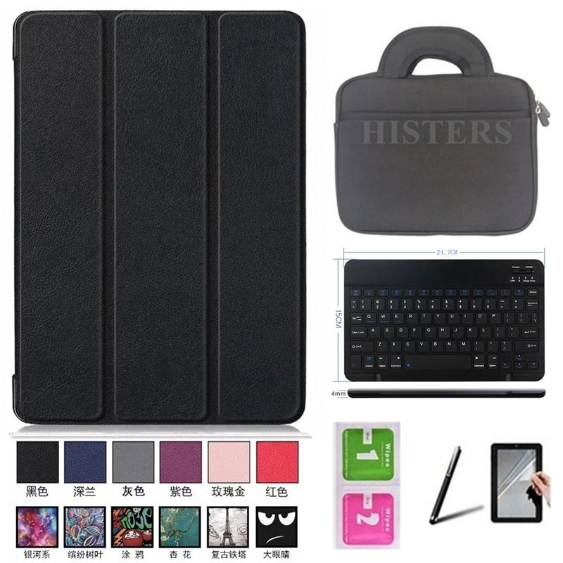 6-IN-1 For Samsung Galaxy Tab S5e 10.5 SM-T720 SM-T725_Smart Cover Case+Bluetooth Keyboard+Handbag+Stylus+Film+Wipes