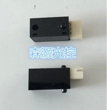FREE SHIPPING 10PCS/LOT KR866 Light eyes for amusement machines. Printer light eyes for photocopiers sensor