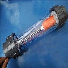 LZB-15S البلاستيك مقياس الجريان المياه قياس دوار (LongTube BSP مجمع السنون) تدفق المدى 40-400L/h ، LZB15S أدوات تدفق متر