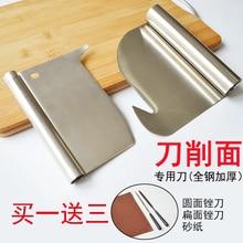 Verdikking Professionele Vleesmes Pure Rvs Noodle Cutter Speciale Gezicht Haak Shanxi Noodle Roller Keuken Tool