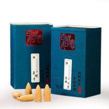 Boîte à encens tour de 45 pièces/boîte   Encensoir naturel creux, cônes de fumée, aromathérapie, Air frais, épices, utilisé dans les salons de thé, le bureau et la maison